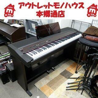 〇 札幌 電子ピアノ ローランド HP-3000 88鍵盤 MI...