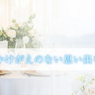 地元の結婚相談所◇メリージュ結婚相談所◇オンラインでの相談も可!