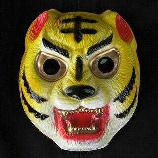 昭和40年代頃のタイガーマスクのお面★昭和レトロ長期在庫を発掘◎...