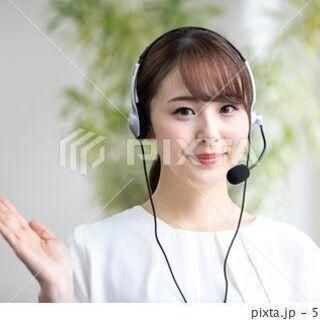 「保険提案営業」テレアポインター募集!1