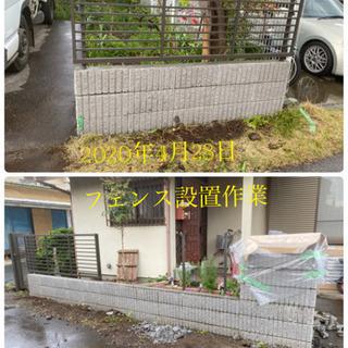 お庭にフェンス ブロック塀お考えならツチヤガーデンホームへ 所沢市