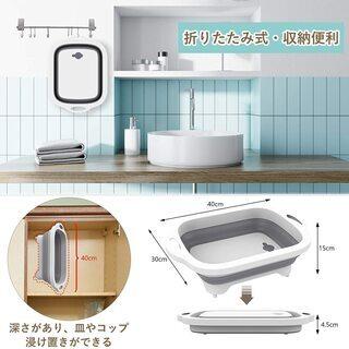 これは便利!最新型洗い桶 折りたたみ バケツ シリコン キッチン 湯おけ 抗菌 10L 大容量  - 春日井市