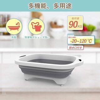 これは便利!最新型洗い桶 折りたたみ バケツ シリコン キッチン 湯おけ 抗菌 10L 大容量  - 生活雑貨