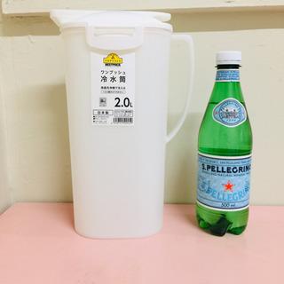 ♥️冷水筒 ワンプッシュ開閉♥️耐熱 食洗機対応♥️2ℓペット移...