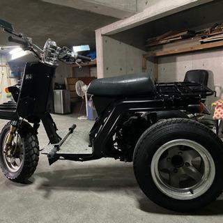 ジャイロx  リフトアップ車両 - バイク