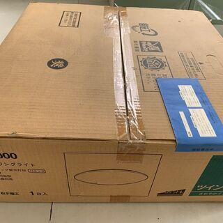 パナソニック Panasonic シーリングライト HFA600...