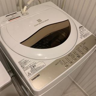 ※急募※ 【TOSHIBA】洗濯機 5L 美品
