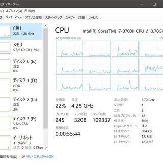 【他サイトにて成約】i7-8700K 3.7GHz ハイエンドCPU