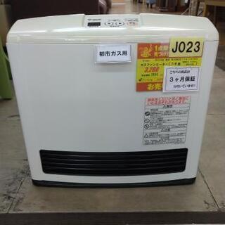 J023★3ヶ月保証★ガスファンヒーター★Rinnai R…