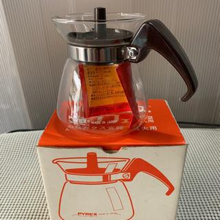 パイレックス カラフェ 耐熱ガラス食器