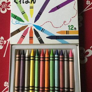 クレヨン☆12色 5箱セット