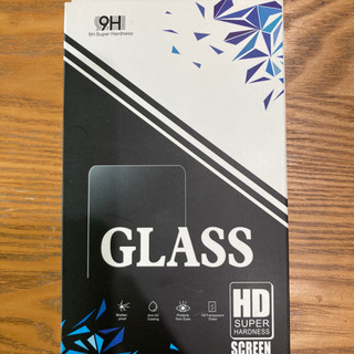 【ネット決済】iPhoneSE2ガラスフィルム