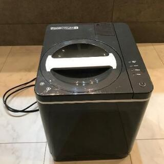 フードサイクラー 生ごみ処理機