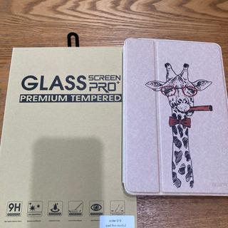 【ネット決済】iPad mini4.5用ガラスと回転ケース