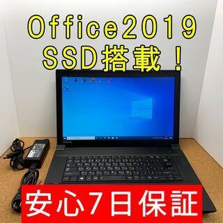 MicrosoftOffice搭載/ノートパソコンi5/SSD/...