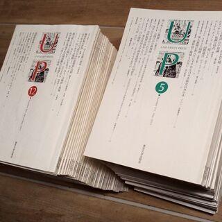 東京大学出版会のPR誌「UP」2010年2月~2021年1月の1...