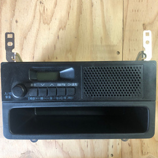 【ネット決済】ハイゼットカーゴ純正ラジオ 新品取り外し
