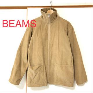 美品 ビームス ジップアップジャケット