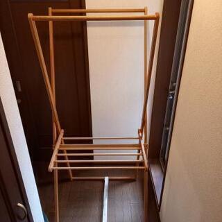 【ネット決済】室内 木製 物干し