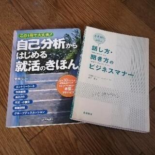 漢字検定、英文法などの本 - 本/CD/DVD