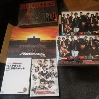 ルーキーズ DVD フルセット