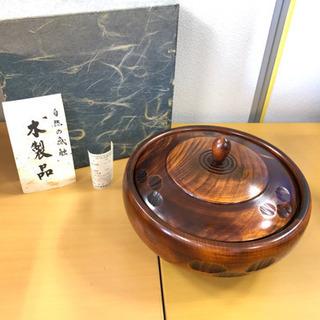 飛亀甲 木製 漆器 菓子椀 フタ付き 共箱