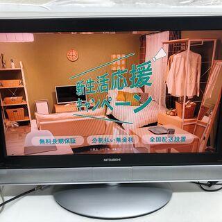 ◆三菱 REAL 32型液晶テレビ LCD-H32MX60