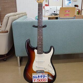 【ネット決済】エレキギター☆Photo Genic☆ギターケース付き☆