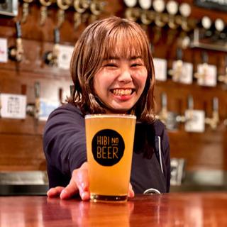 TV取材あり!人気のクラフトビール専門店のホールスタッフ