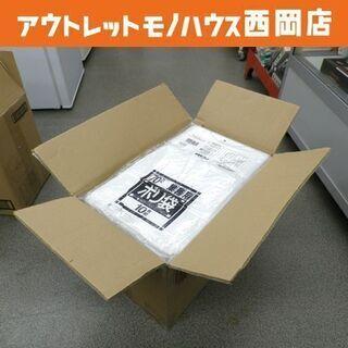 未使用品 日本サニパック株式会社 透明 ポリ袋 業務用 70L ...