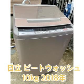 お薦め品‼️長期保証あり‼️日立 洗濯機ビートウォッシュ1…