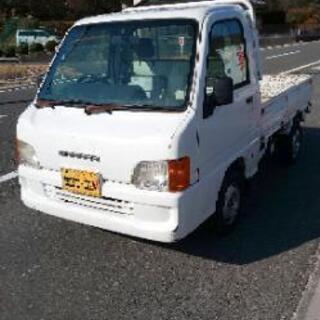 【ネット決済】軽トラ  サンバートラック         🌺説明...