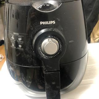 フィリップスノンフライヤーオーブン