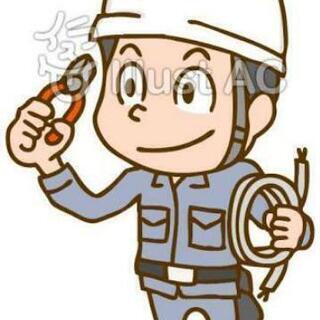 電気工事、防犯カメラ、エアコン取付