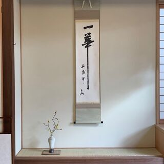 Atelier INAGAKI 表千家茶道教室  〜こころ癒やされる一時を〜   − 大阪府