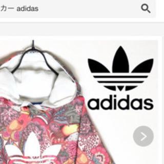 大人気完売品!!pakaian adidasパーカー!