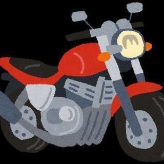 バイクの輸送
