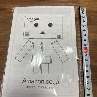 ダンボー組立キット Amazon