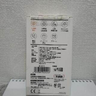 【未開封・新品】デジタル万歩計 スマホ連動 - 大阪市