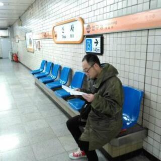 超初心者向け。初回で読めるようにいたします!韓国語。