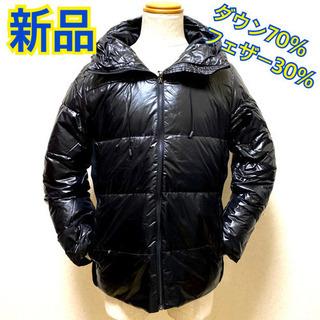 新品タグ付き☆リアルダウンジャケット L〜XL