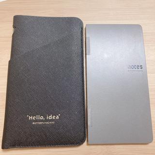 何度でも使えるノート:バタフライボードノート