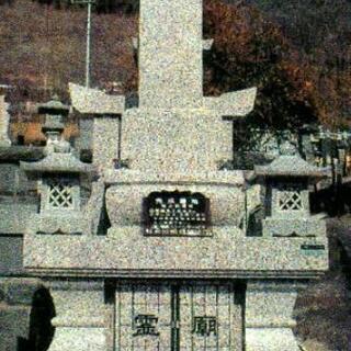完成墓地 東禅寺
