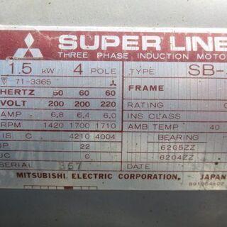 iwata エアーコンプレッサー SP-15PBR 2馬力 タンク80L 業務用 塗装に − 三重県