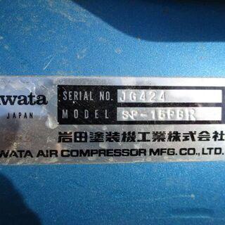 iwata エアーコンプレッサー SP-15PBR 2馬力 タンク80L 業務用 塗装に - 津市