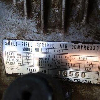 iwata エアーコンプレッサー SP-15PBR 2馬力 タンク80L 業務用 塗装に - 車のパーツ