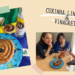 ラテン料理を一緒にCOOKING!<ブラジル料理>【オンライン】 - 料理