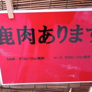 週末限定オープンのお店(桜問屋金土市)
