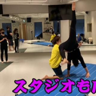 始めるなら今!アクロバット・ダンス!キッズも大人も!大阪駅塚本駅...
