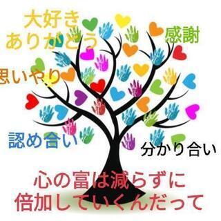 ①ブッダの教えを学ぼう☆無料Facebookライブ法話